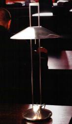 luminator люминатор \ Regina (настольный).