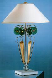 luminator люминатор \ 55.2585.