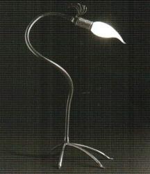 luminator люминатор \ .
