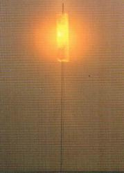 luminator люминатор \ 0042.