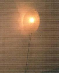 luminator люминатор \ 0058.