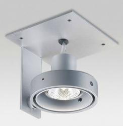 luminator люминатор \ MINIGRID IN ZB 1 50 Hi.