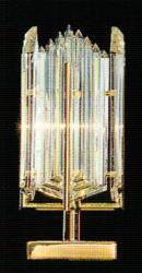 luminator люминатор \ 49010.8/1.