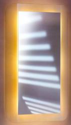 luminator люминатор \ selene.
