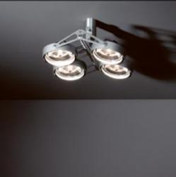 luminator люминатор \ Nomad 4x AR111.