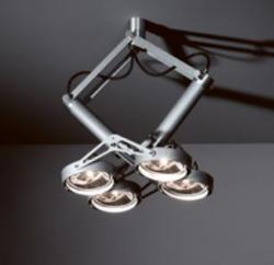 luminator люминатор \ Nomad 4x AR111 .