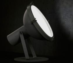 luminator люминатор \ PROJECTEUR TERRA.