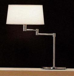 luminator люминатор \ CLASSIC C 2420-2.