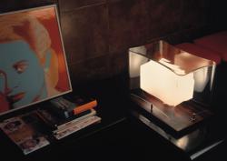 luminator люминатор \ Kori.
