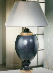 luminator люминатор \ CL 1579.