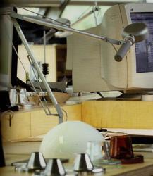 luminator люминатор \ BILL 60 W.